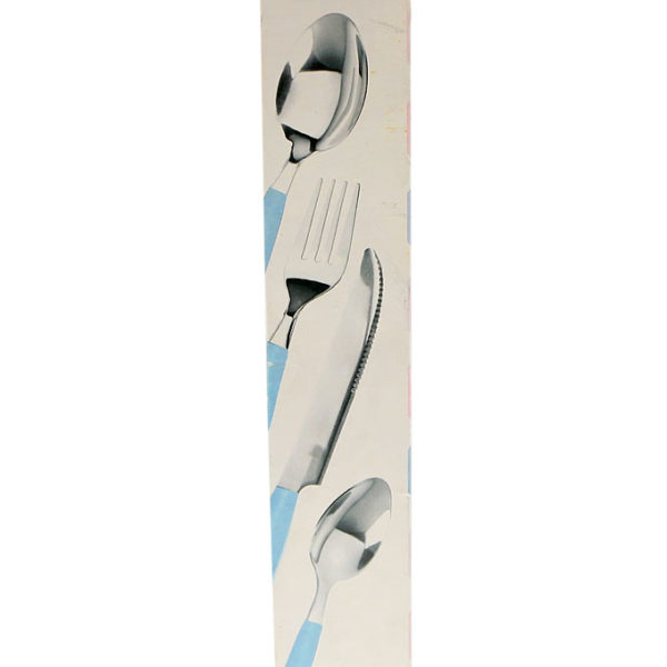 Cutlery Set (4pcs) - Blue