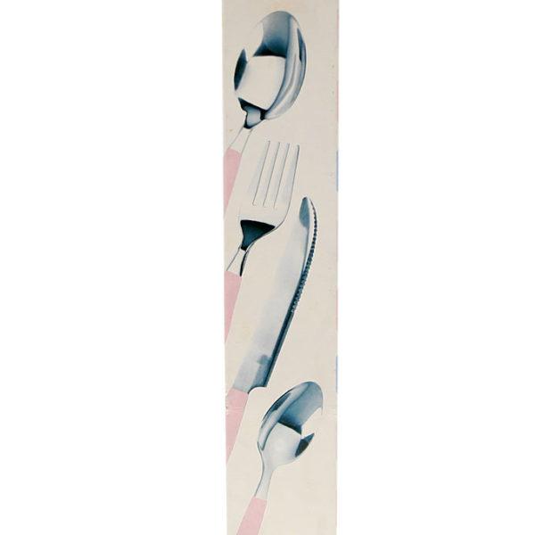 Cutlery set (4pc) - Pink