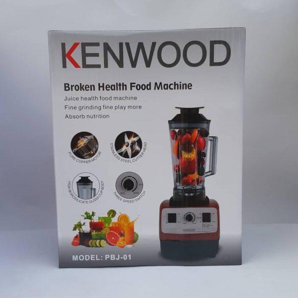 Kenwood 1800watt Commercial Blender